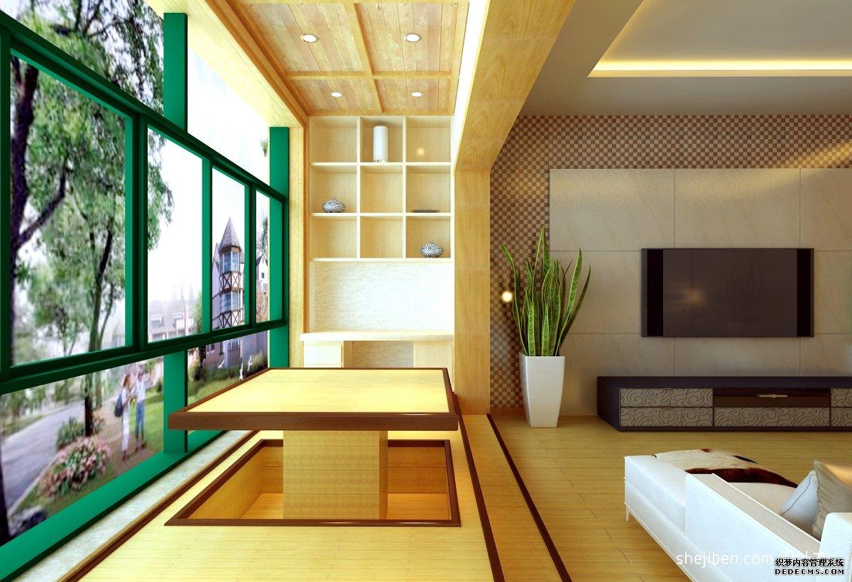 日式客厅阳台榻榻米装修